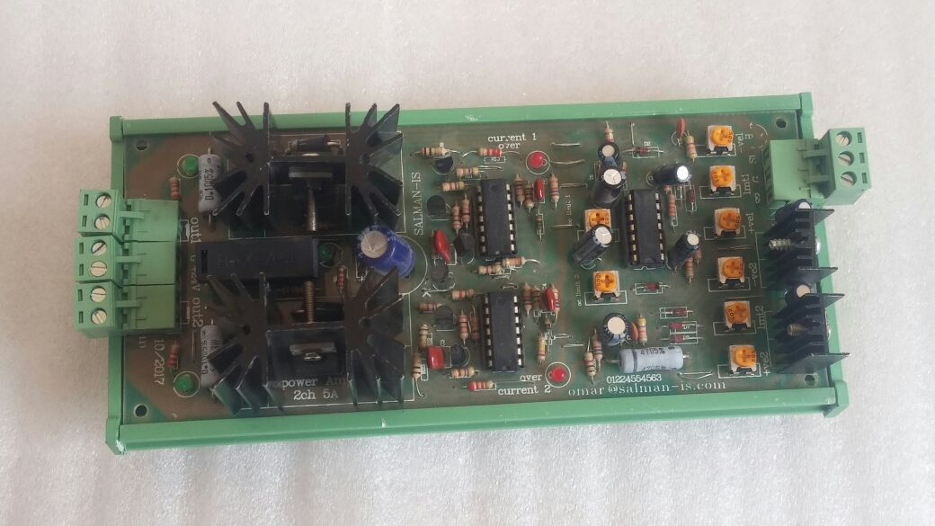power amplifier 5A  2 Channel